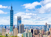 Five reasons to live in Taipei, Taiwan